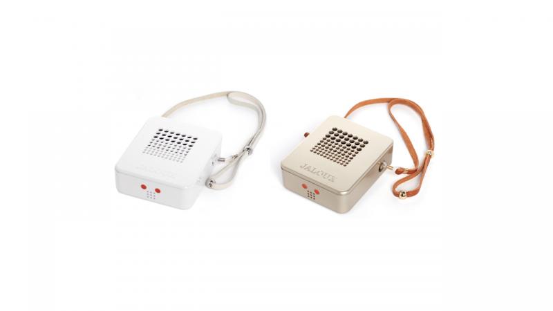 USB충전용 휴대용 모기퇴치 손선풍기