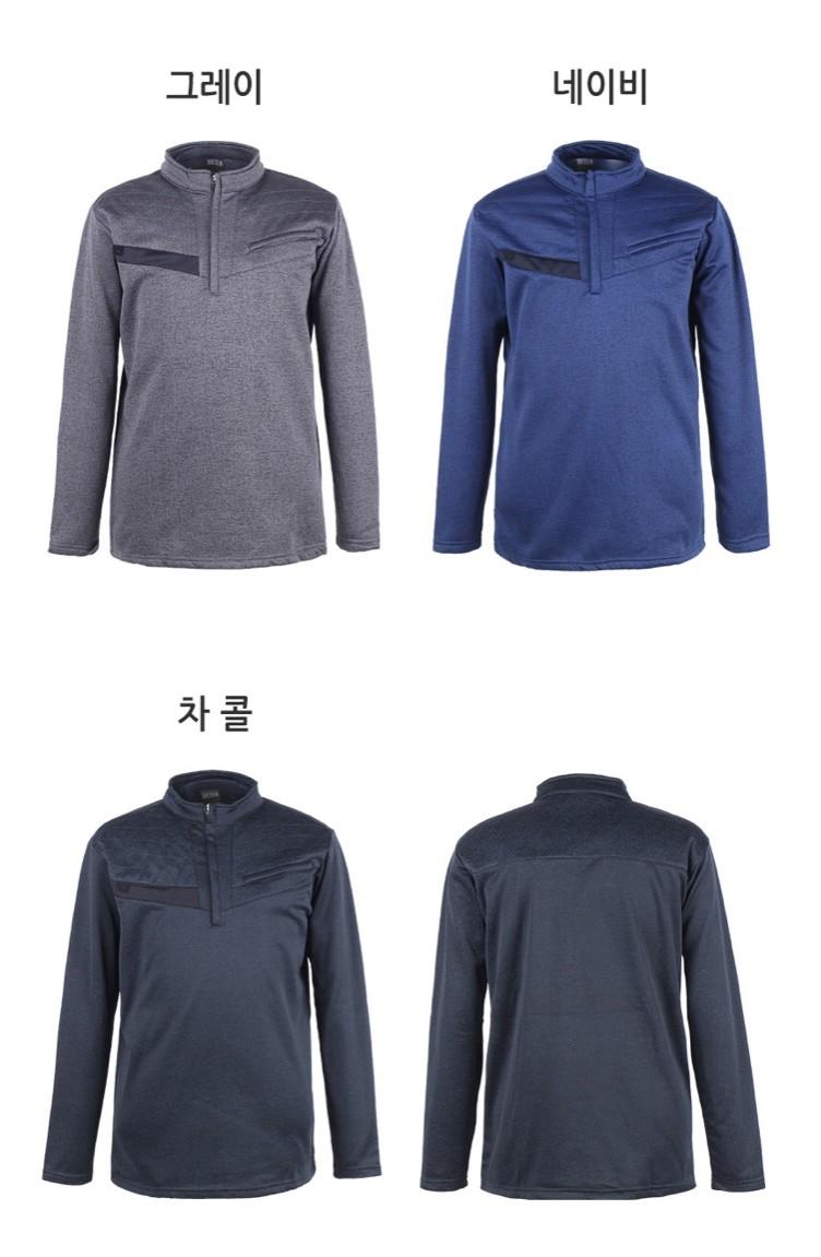 기모 사선 짚업 티셔츠 - 듀젝 (남성용)