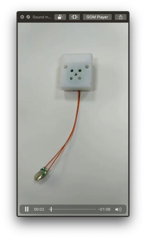 매너벨 용 멜로디 칩/사운드 모듈/물소리 (010-2865-4682)
