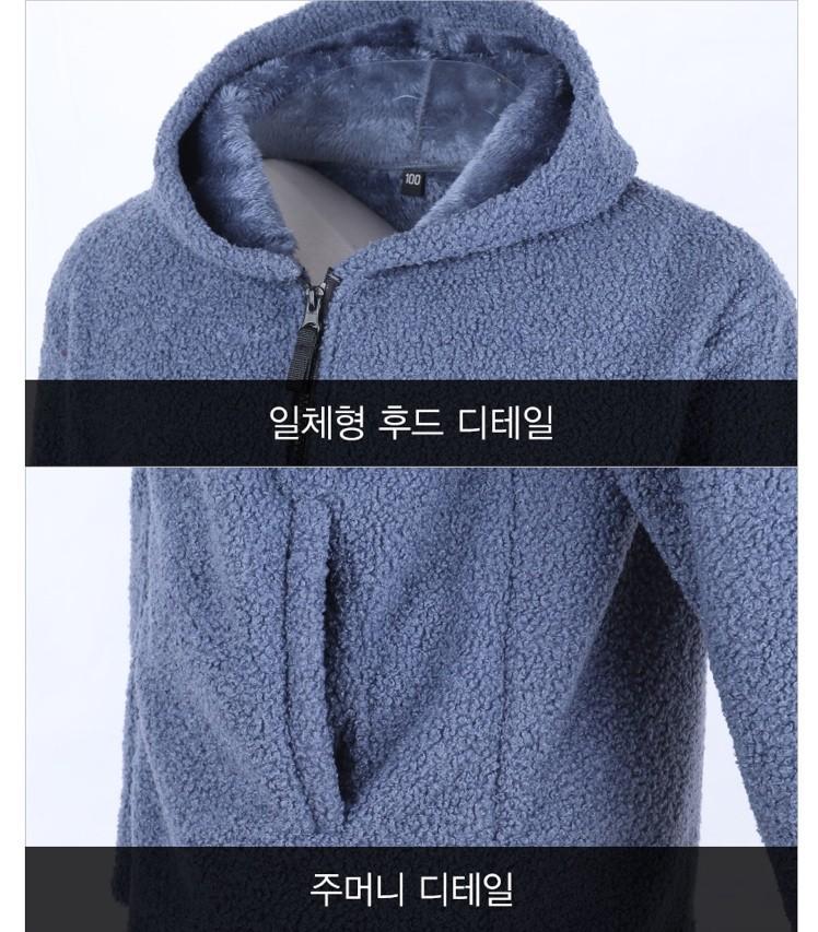 퍼스파이어 양털 자켓 (남성용)