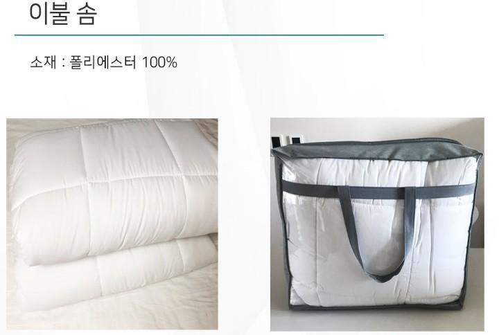 침구세트 (호텔식 60 수 솜포함 )
