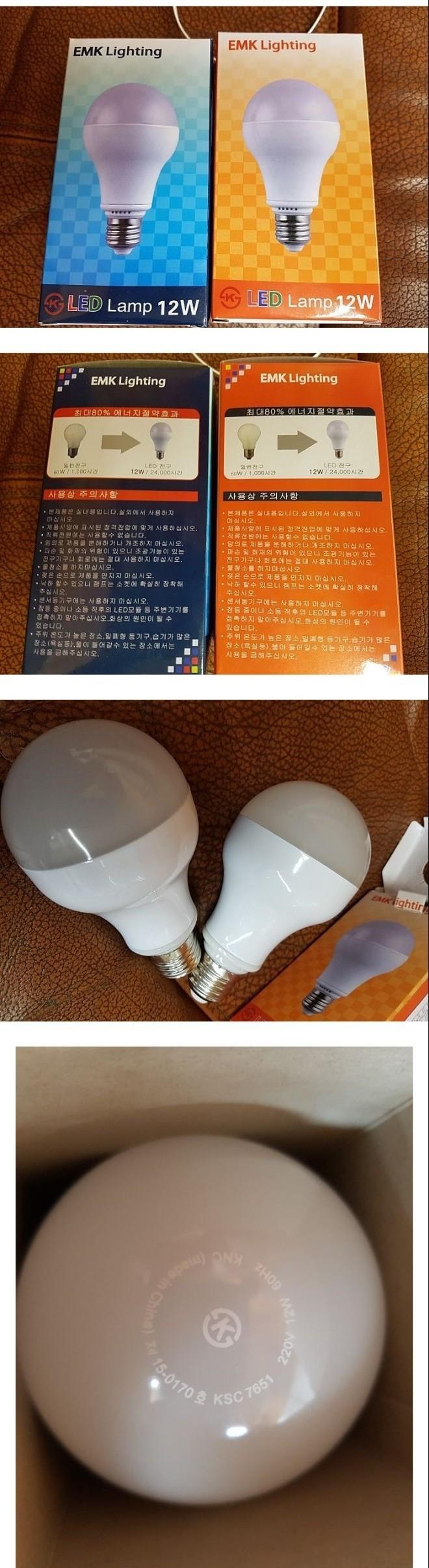12w LED 전구