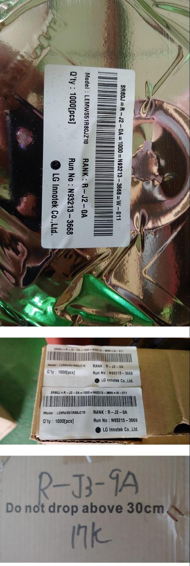 LG 칩 LED. Chip LED.
