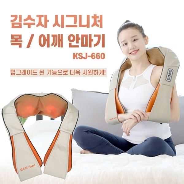 김수자 시그니처 안마기  도매가 드립니다.