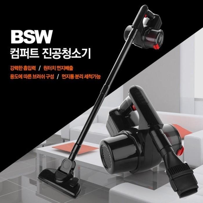 BSW  컴퍼트  무선청소기 도매가 드립니다.
