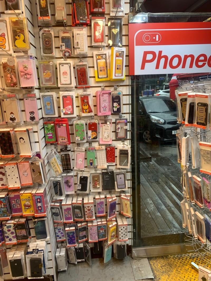 핸드폰가게 정리하면서 대량판매