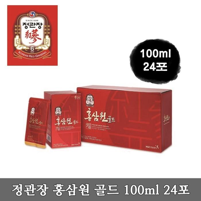정관장 홍삼원 골드 (100ml 8포) X 3박스