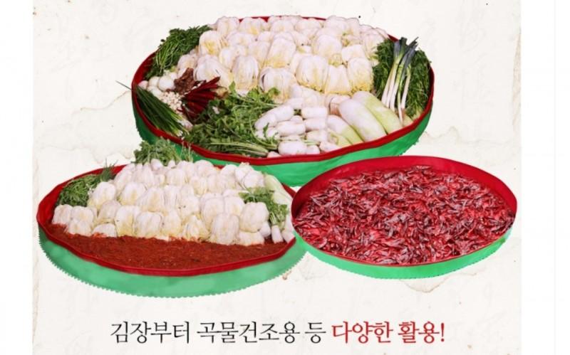 김장매트 90/120/160 사이즈