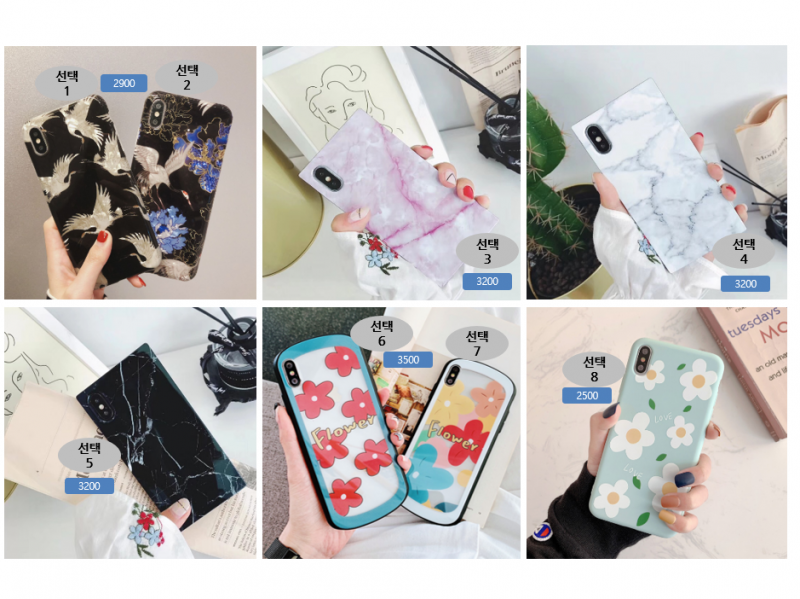공장직배송 핸드폰케이스콜렉션입니다 제품71019
