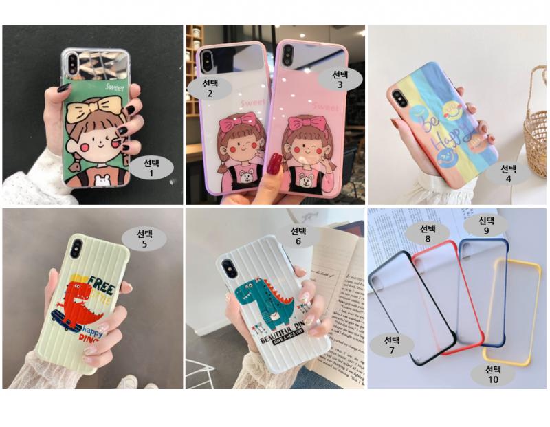 공장직배송 핸드폰케이스콜렉션입니다 제품71019-2