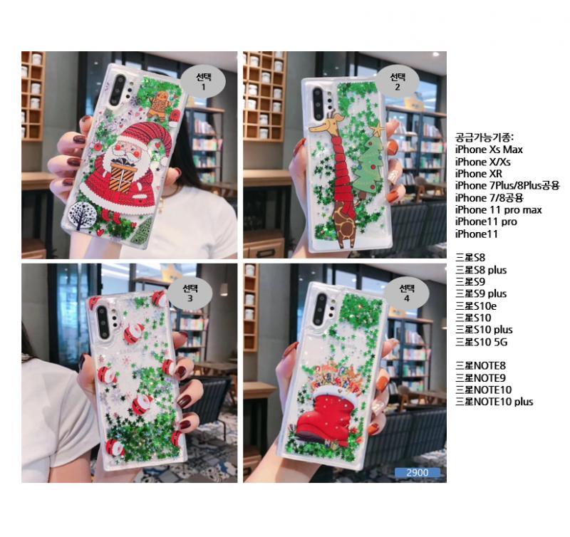 공장직배송 즐거운성탄 크리스마스 핸드폰케이스입니다 제품1-41509