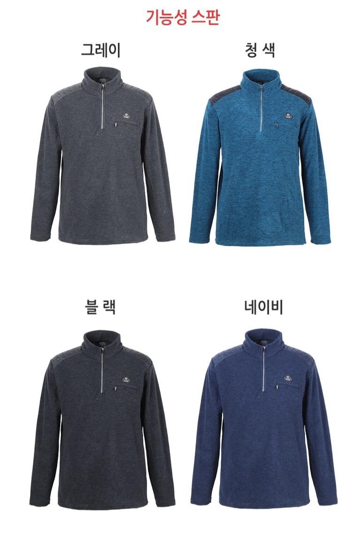 포인트 기모 짚업 티셔츠 (남성용)
