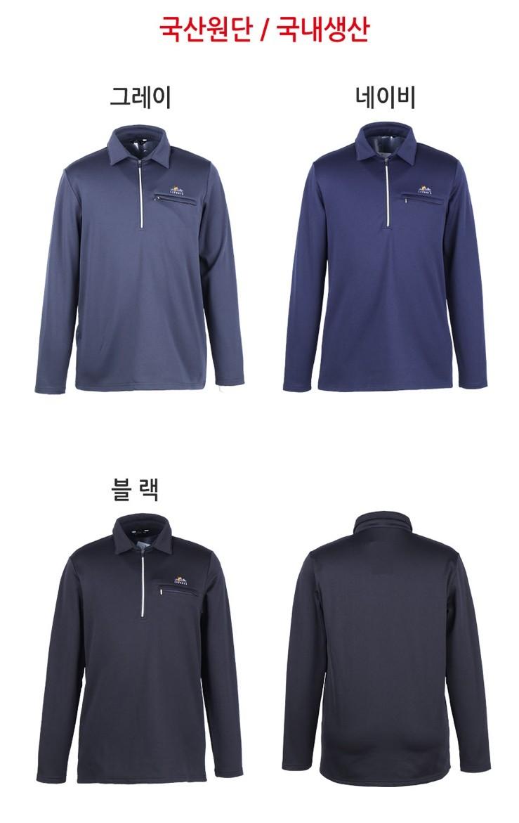 남성용 기모 원단 티셔츠 (국내 생산)