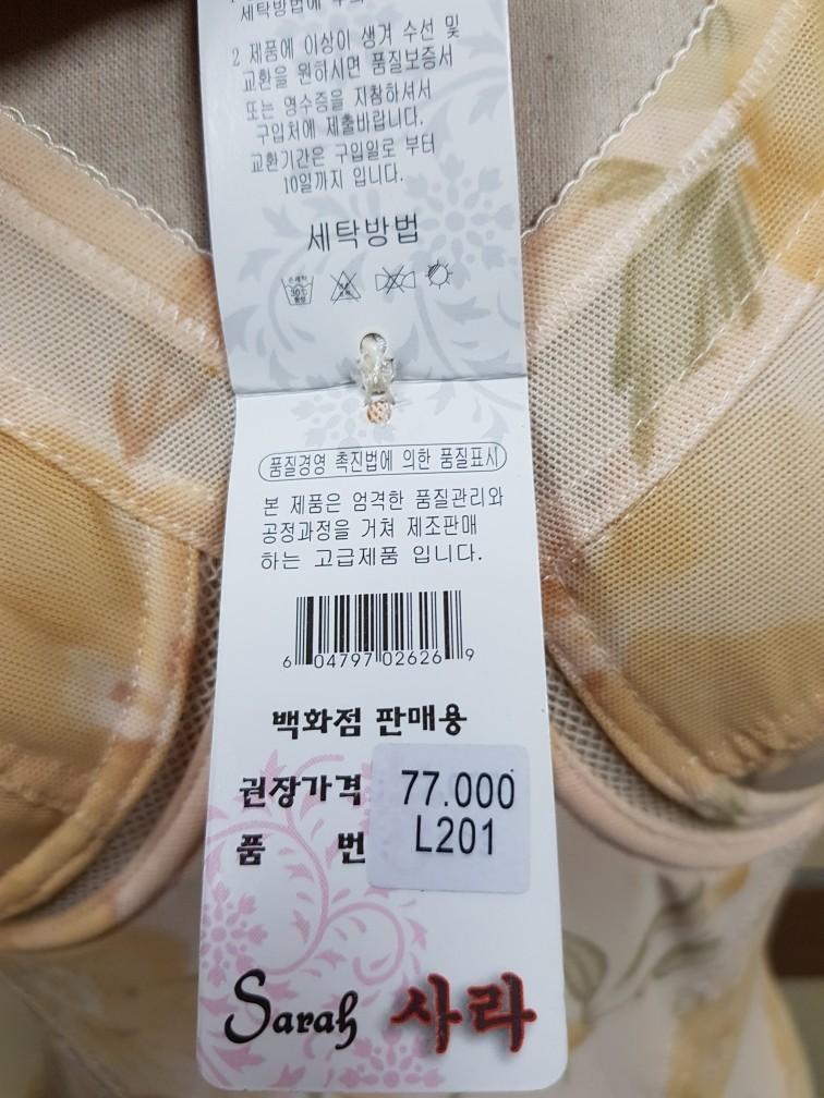 보정속옷 ( 바디쉐이퍼 ) 30장
