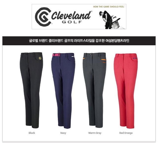 Cleveland클리브랜드 여성 골프바지기모 본딩팬츠 4종류 최소 100장단위 출고