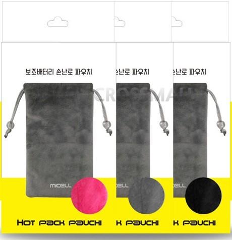 보조배터리 손난로파우치 원가 이하판매