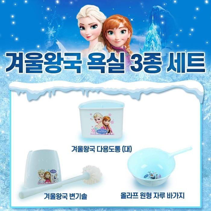 겨울왕국욕실3종세트