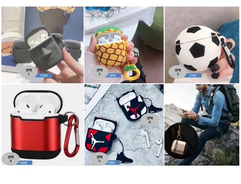 공장직배송 석상 축구공 농구 에어팟케이스 콜렉션입니다 제품60119