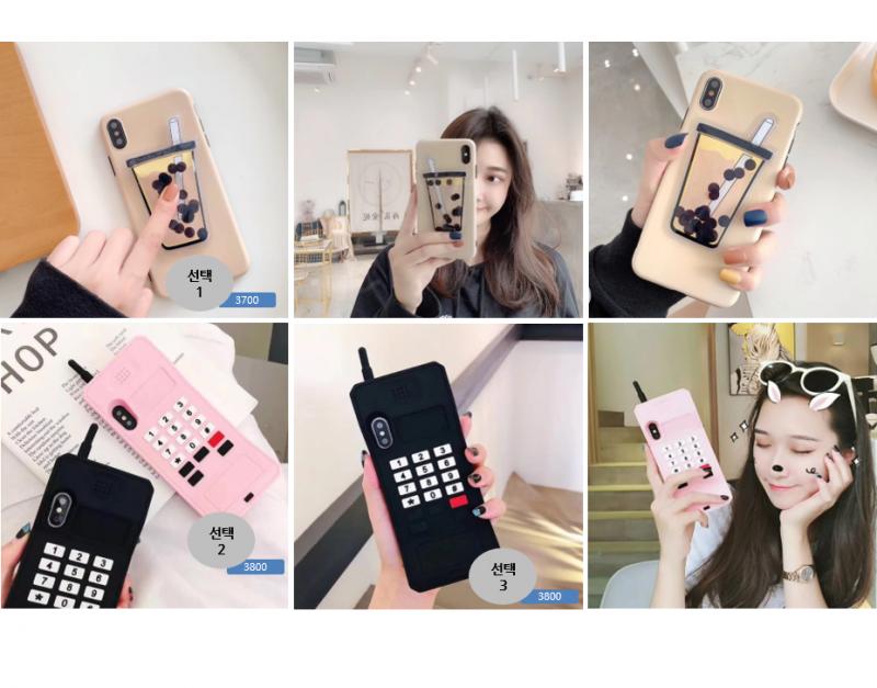 공장직배송 음료 전화기 디자인 핸드폰케이스 입니다 제품71019
