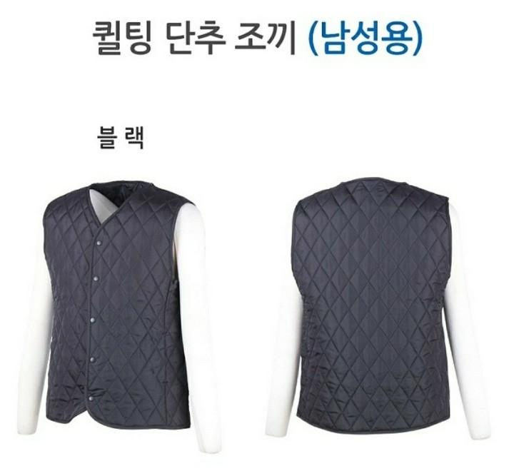 패딩 조끼 /  다이어퀼팅/  간편한 이지웨어/  따뜻한 겨울제품
