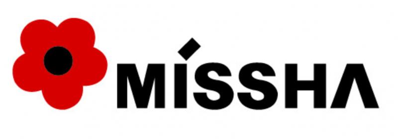 미샤 약 1700가지 제품 44만개