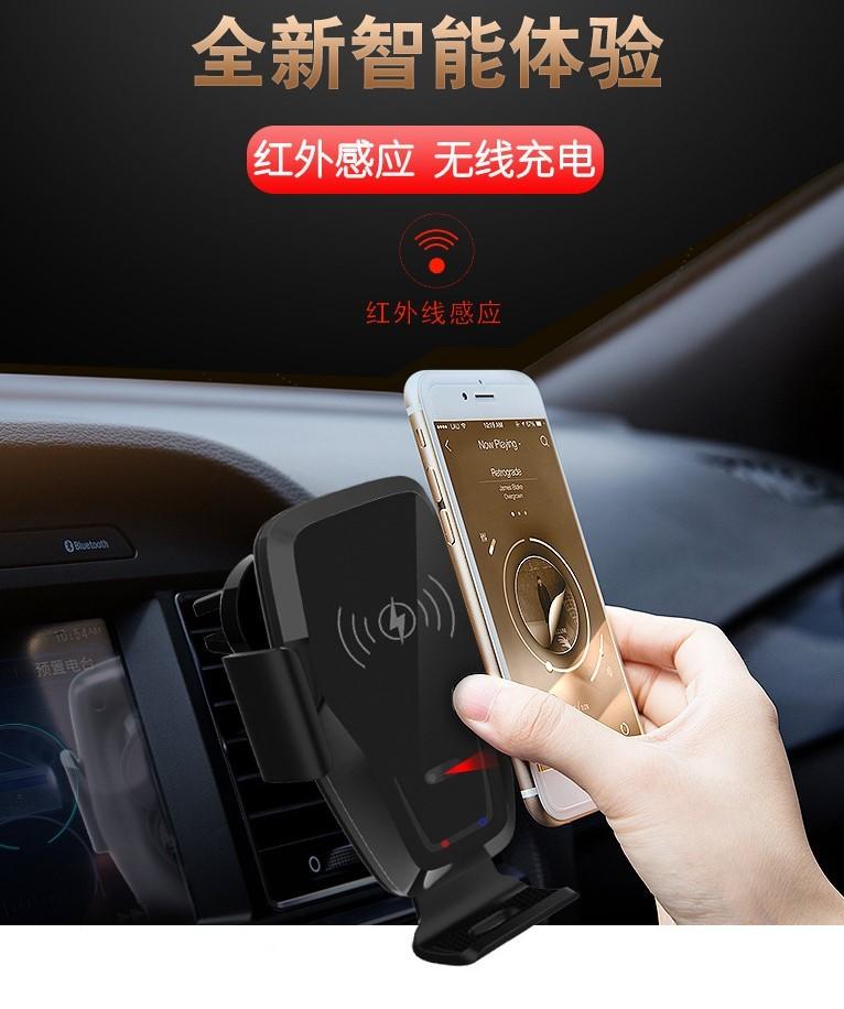 AUTO 차량용 휴대폰 충전거치대 (9V급속지원)