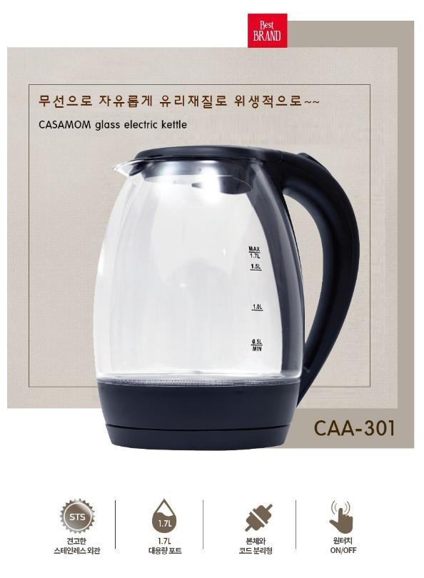 신제품 까사맘 유리 led 무선 포트