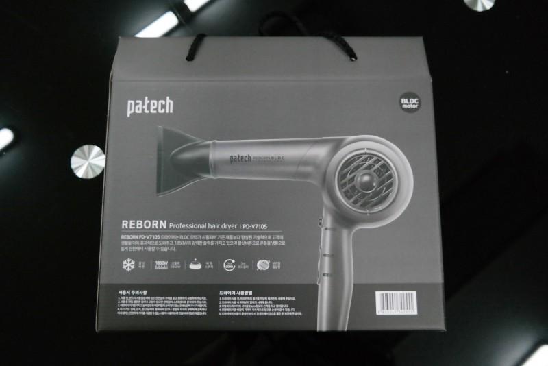 전문가용 드라이기 Patech PD-V7105