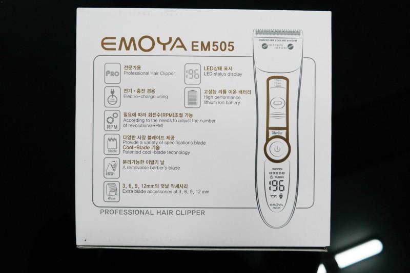 EMOYA 이발기 EM505