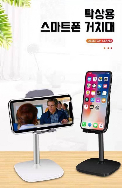 핸드폰&테블릿거치대