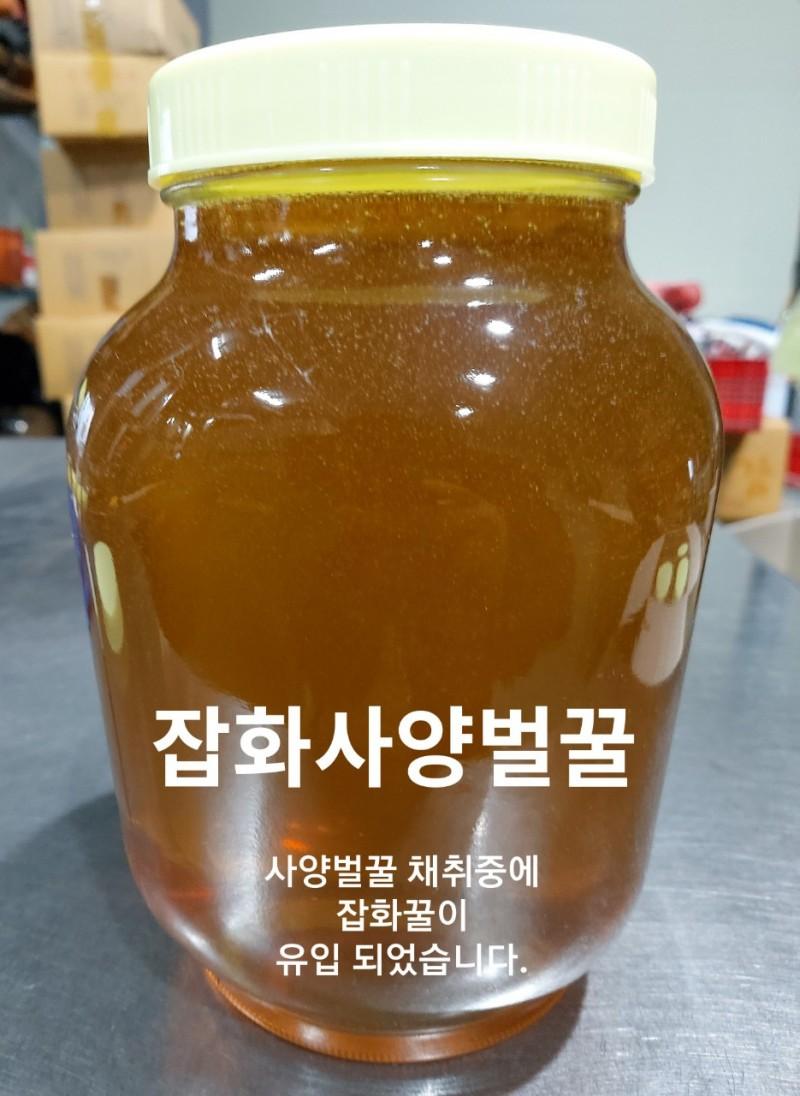 잡화사양벌꿀 2.4kg