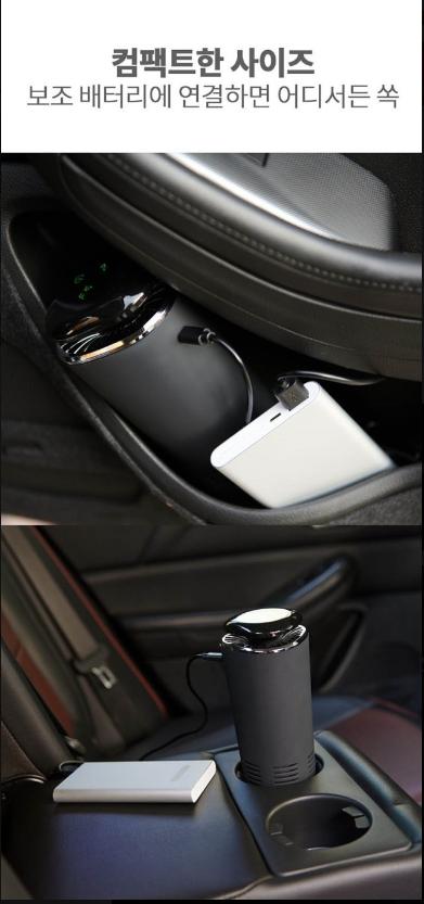 바이마르 굿 에어 차량용 공기청정기