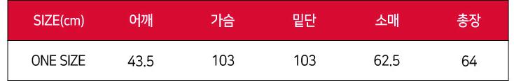 (완사입) 제이미 BL 화이트 / 3장/ 3000원