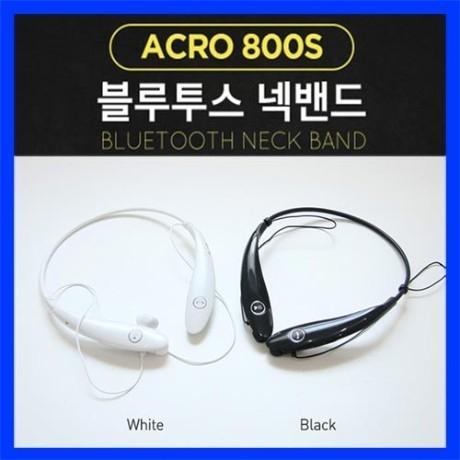 정품 아크로 ACRO-800S 넥밴드 블루투스 이어폰 땡처리