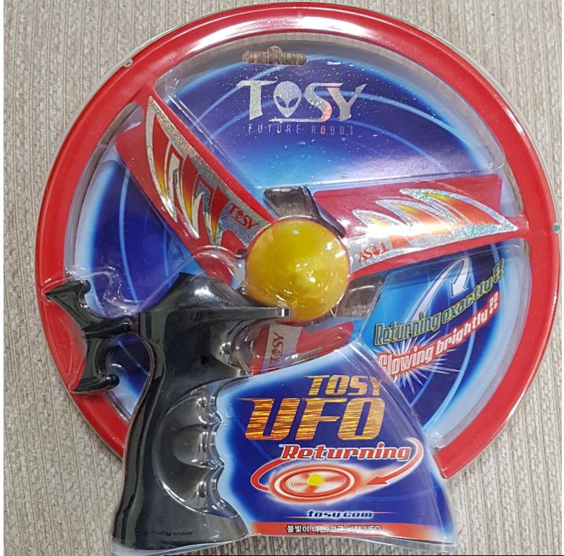 고공비행 ufo