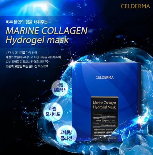 셀더마 마린콜라겐 하이드로겔 마스크(3매입)