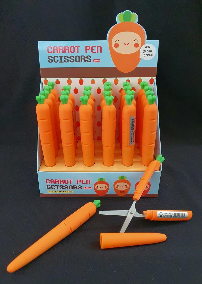 2000 당근 펜가위