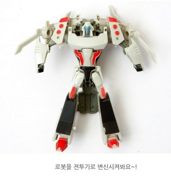 (주)제우스 파워변신로봇 4종류
