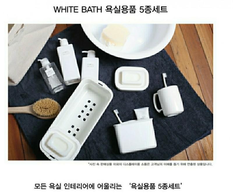 ◆ 욕실 5종세트 ◆
