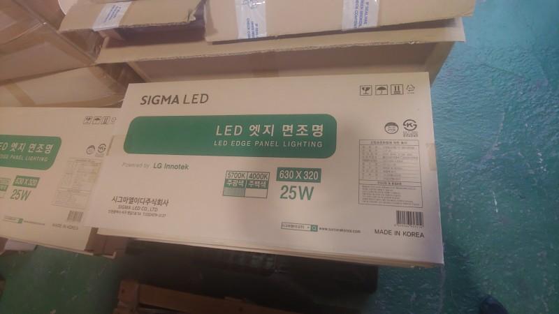 LED 면조명 25w
