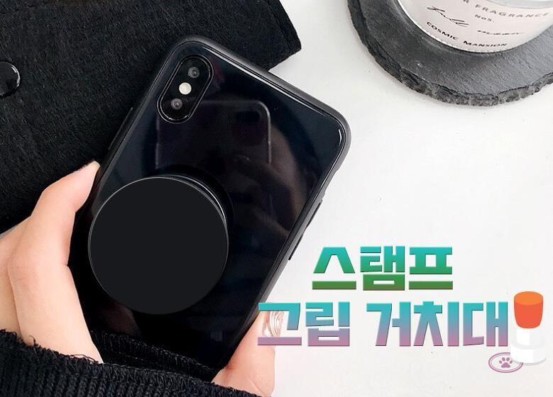 그립톡 (원형 블랙) 1692개 완사 개당 100원