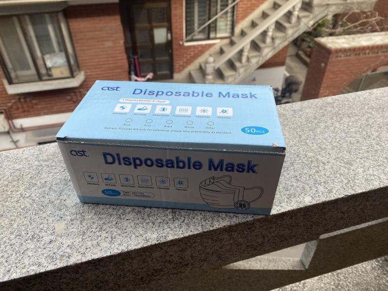 고급 일회용 마스크