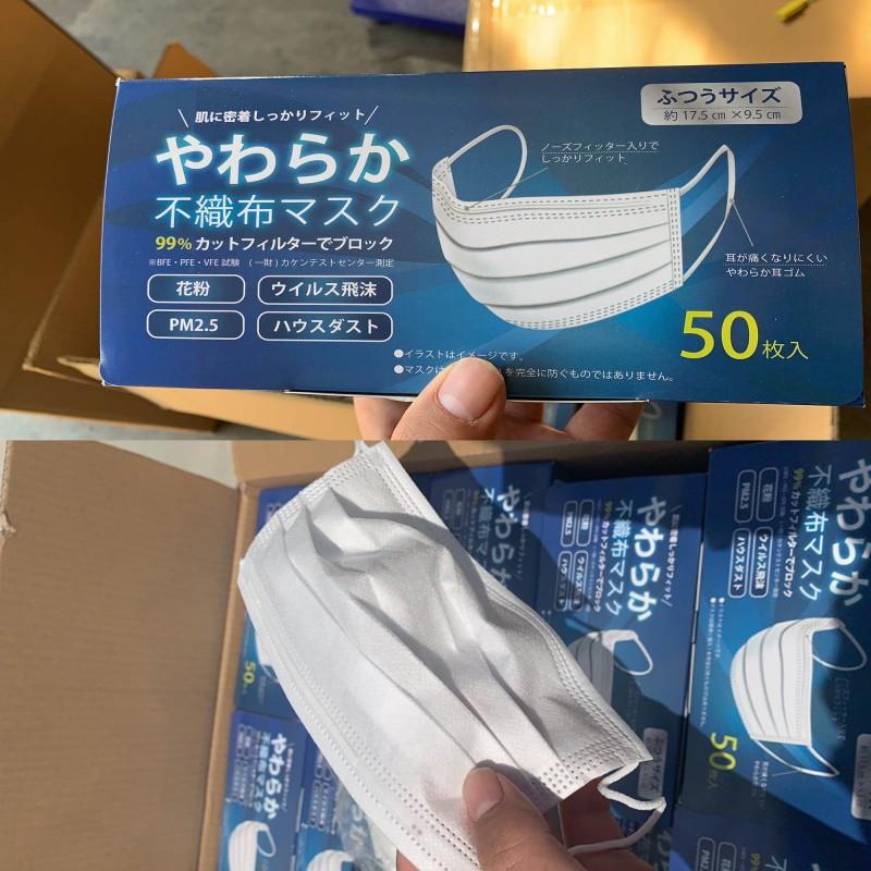 일본수출용 마스크 (한국 시험성적서 있음)