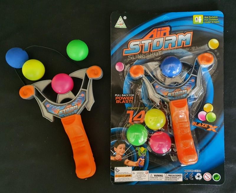 2000 에어스톰~새총 슈터볼