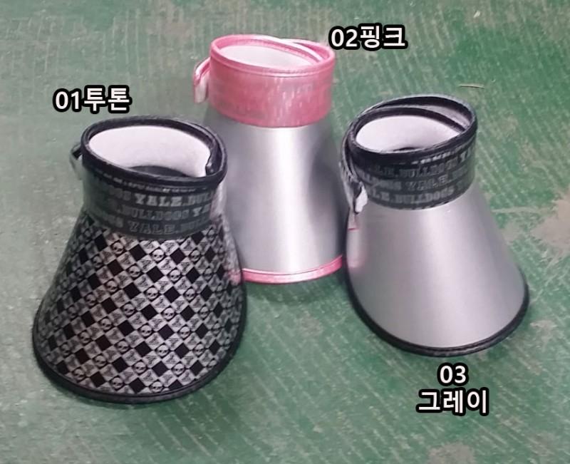 UV썬캡 차외선차단모자 햇빛가리개/여름