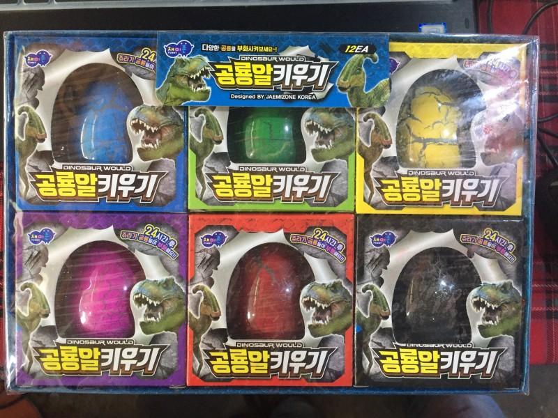 1000 공룡알키우기 장난감