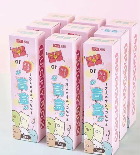 젤펜 랜덤 럭키박스 초저렴 떨이 원가절반에 급판매합니다~!