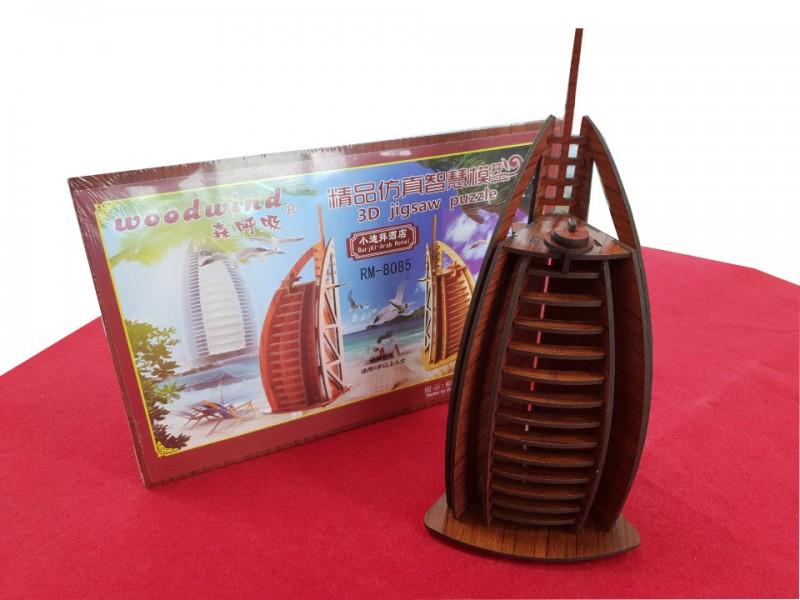 3D 입체퍼즐 버즈알 아랍 호텔