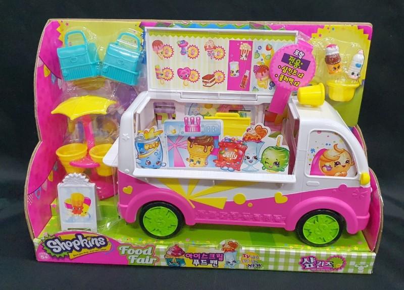 55000 파격  세일 샾킨즈 아이스크림 푸드밴