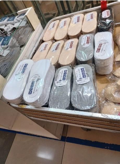 면양말, 덧신  (수량별 가격 달라짐)